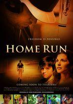 Home Run: A doua șansă