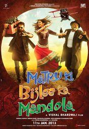Poster Matru ki Bijlee ka Mandola