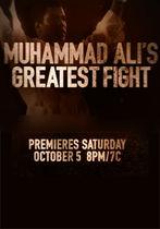 Cel mai bun meci al lui Muhammad Ali