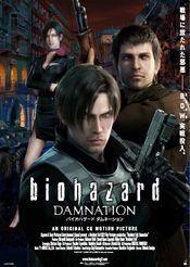 Poster Biohazard: Damnation