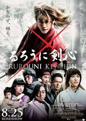 Poster Rurôni Kenshin: Meiji kenkaku roman tan