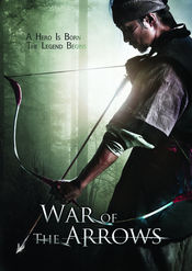 Poster War of the Arrows