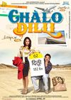 Să mergem la Delhi
