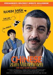 Poster Un cuento chino