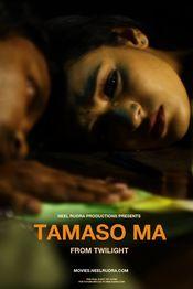 Tamaso Ma