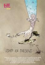 Corabia lui Tezeu