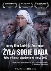Poster Zhila-byla odna baba