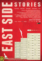 East Side Stories