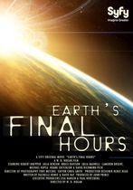 Ultimele ore ale Terrei