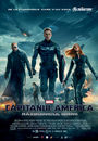 Film - Captain America: The Winter Soldier