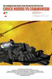 Poster Chuck Norris vs Communism