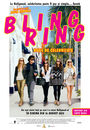 Film - The Bling Ring