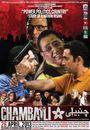 Film - Chambaili