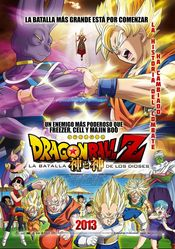 Poster Dragon Ball Z: Kami to Kami