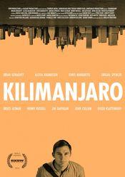 Poster Kilimanjaro