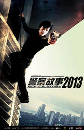 Poster Police Story 2013