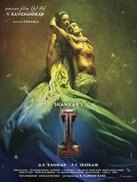 Shankar's I