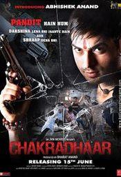 Poster Chakradhaar