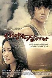 Poster Taeyangeul ssamkyeora