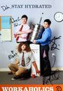 Film - Workaholics