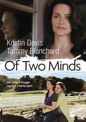 Poster Of Two Minds