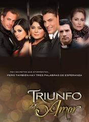 Poster Triunfo del amor