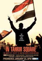 Piața Tahrir: Revoluția din Egipt