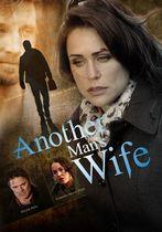 Soția altui bărbat