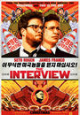Film - The Interview
