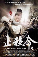 Zhi Sha