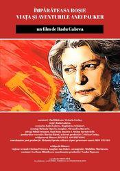Poster Împărăteasa roșie. Viața și aventurile Anei Pauker