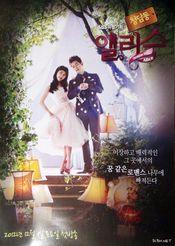 Poster Cheongdam-dong Alice