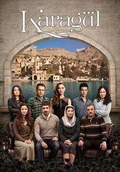 Poster Karagül