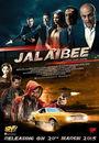 Film - Jalaibee
