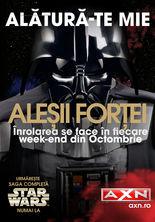 Red Alert - Star Wars, Alesii Fortei