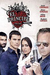 Poster El Príncipe