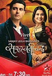 Poster Saraswatichandra