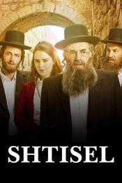 Poster Shtisel