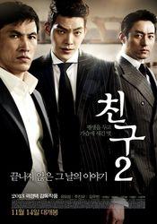 Poster Chingu 2