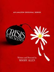 Poster Crisis in Six Scenes