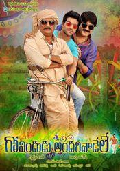 Poster Govindudu Andari Vaadele