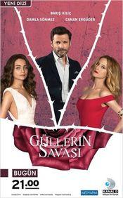 Poster Gullerin Savasi