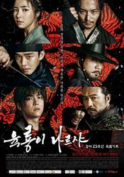 Poster Six Flying Dragons