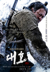 The Tiger: An Old Hunter's Tale (2016) Online Subtitrat in Romana